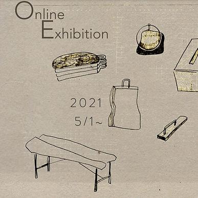 枯白 オンライン 展