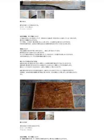 orderpage.jpg