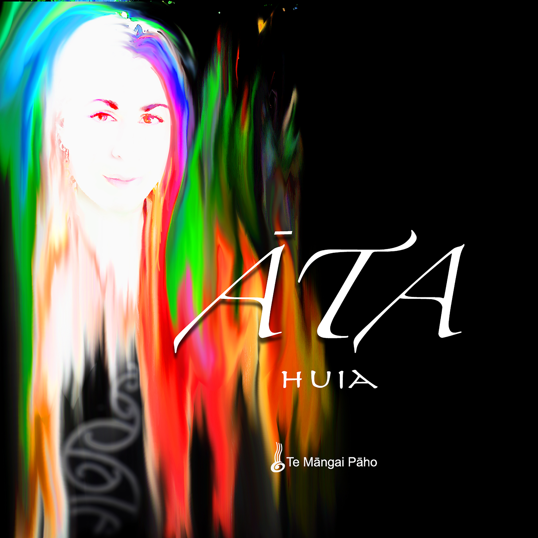 Ata - E.P. Digital