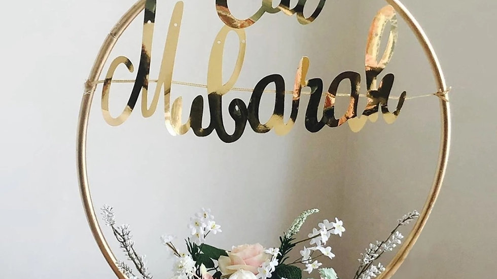 Eid Mubarak Lettering and Gold Ring Set