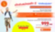 เรียนภาษาอังกฤษน่าน.jpg