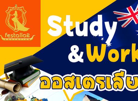 รีวิว เรียนเมลเบิร์น ออสเตรเลีย  by Festallor Education