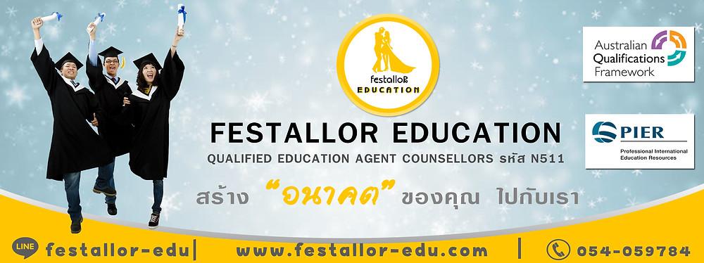 festallor education