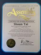 Shaun Tai2.jpg