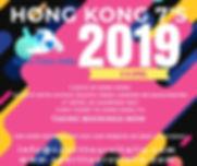HONG KONG 2019.jpeg