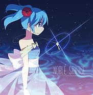 noblesavage - コピー.png