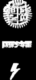 gangnamdol_bts_logo.png