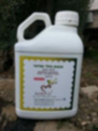 הומוס נוזלי - 5 ליטר.jpg