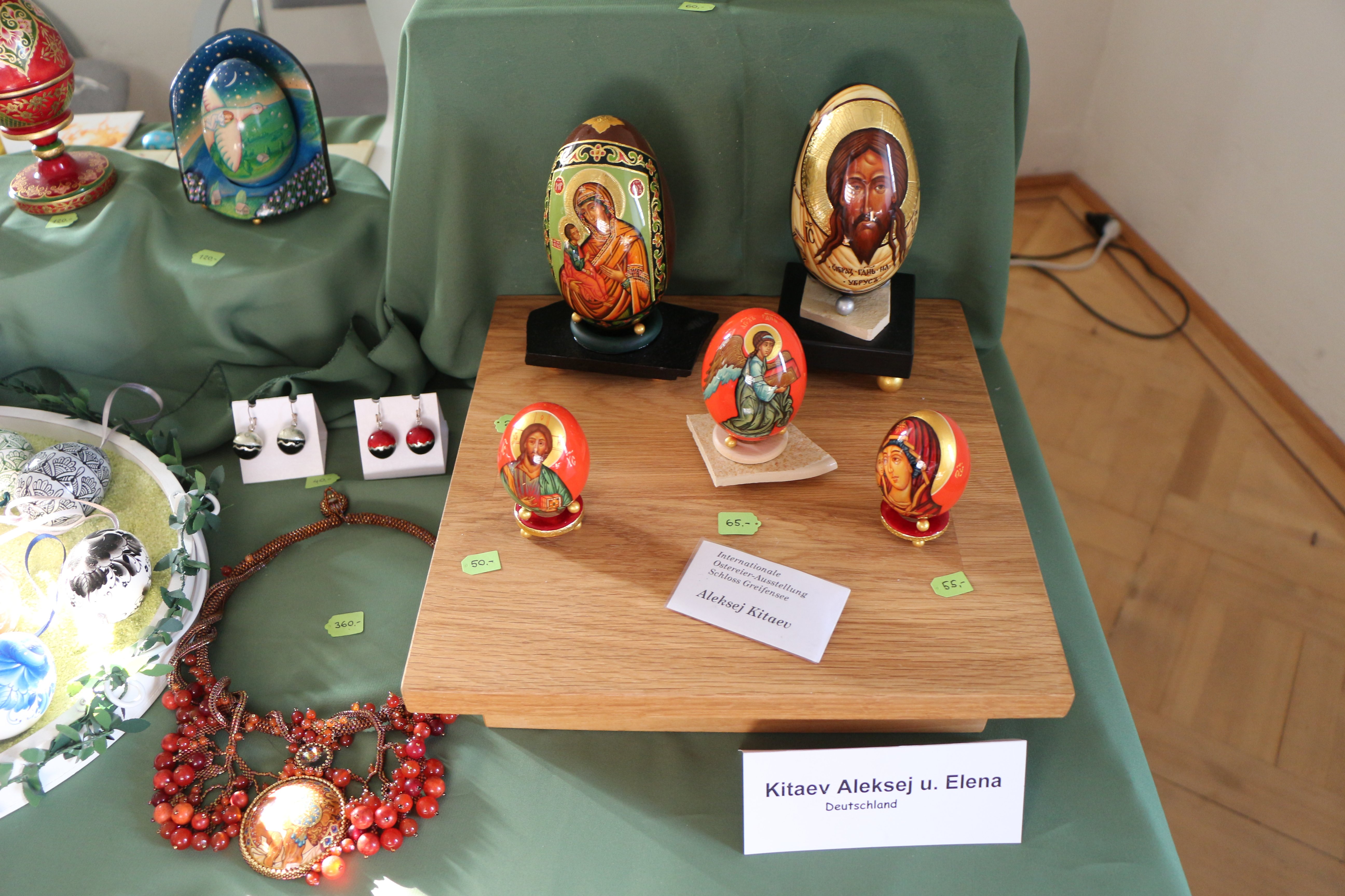Kitaev Aleksey