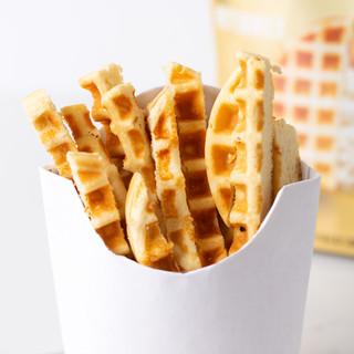 WaffleFries3.jpg