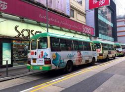 Cloud9 小巴車身廣告