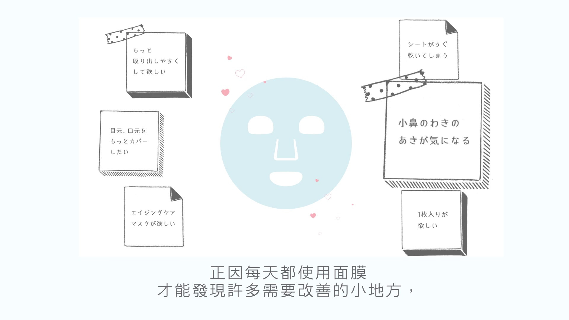 【2018】日本LuLuLun面膜研究所.mp4