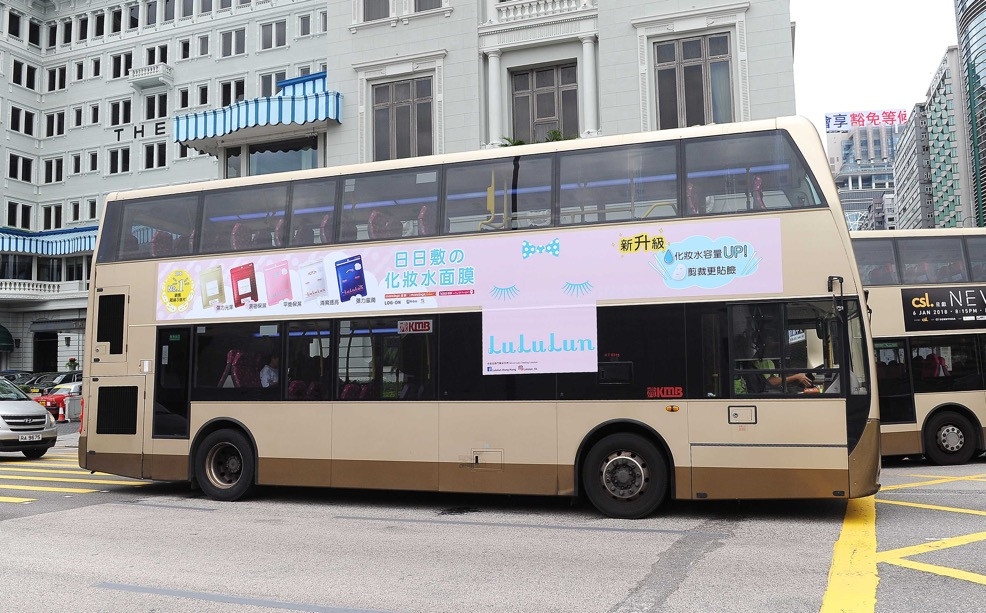Lululun 巴士車身廣告