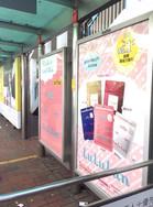 Lululun 巴士站燈箱