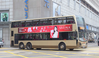 Niveola 巴士車身廣告