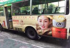Guerisson 小巴車身廣告