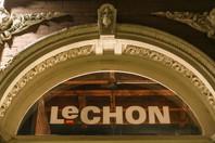 Spring 2017-Lechon-Andrea Lonas Photogra