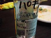 IMG_4035