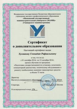 IMG_0002