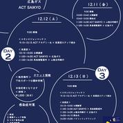 スクリーンショット 2020-11-17 20.17.41.png