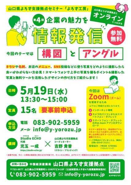 yorozu-douga.jpg