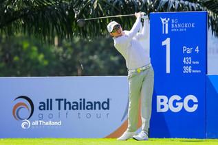 2019 BG Bangkok Open