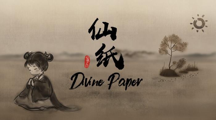 Divine Paper