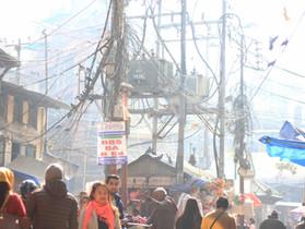 Kathmandu, Népal - Carnet de voyage 2.0