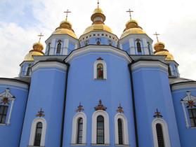 Kiev, Ukraine - La ville en images