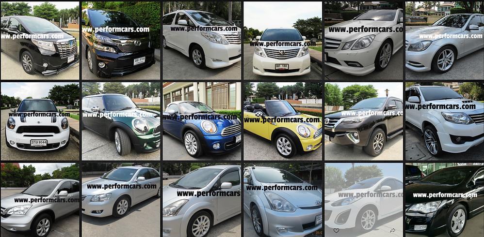 รับซื้อรถยนต์มือสองปี2012ขึ้นไป ผลงานรับซื้อรถยนต์มือสอง