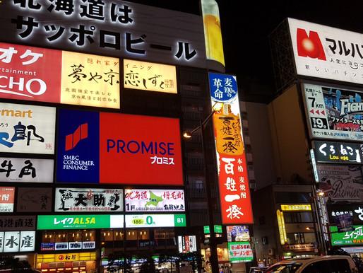 Sapporo & Chitose