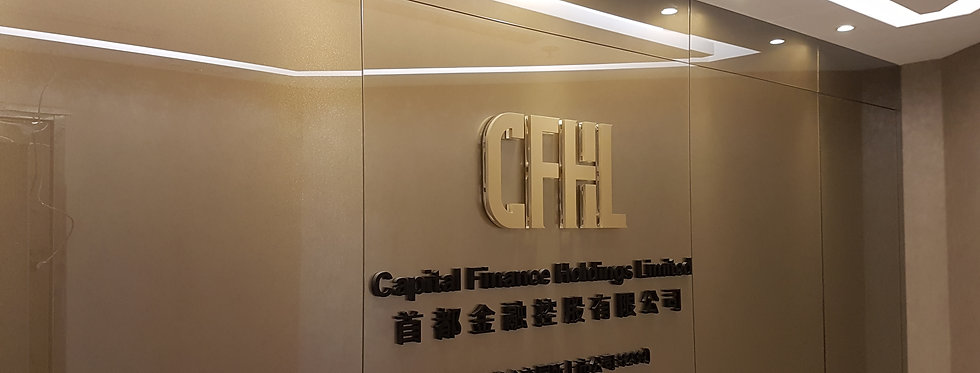 Office of CAPITAL FINANCE HOLDINGS LIMITED