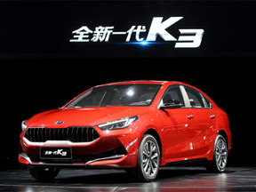 Kia desvela su modelo K3 y K3 híbrido enchufable en el Auto Shanghai 2019
