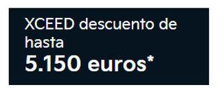 precio-rio-x-ceed.jpg