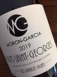 Nuits-St-Georges Les Grandes Vignes 2019