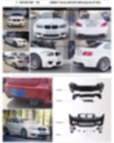 ชุดแต่ง BMW X5M