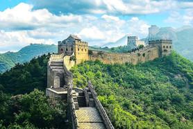 China - Click to visit