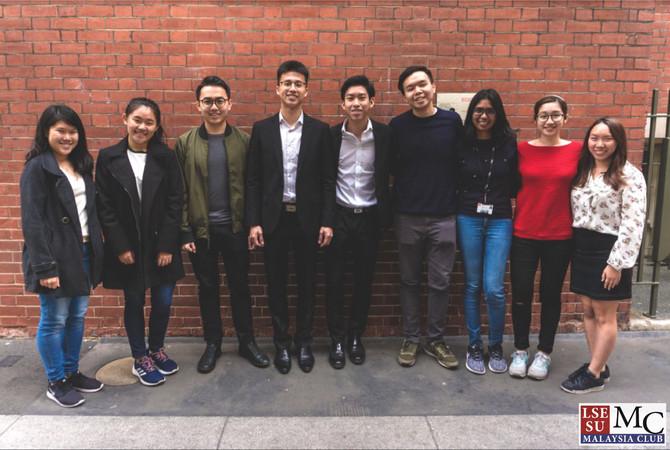 Junior Executive Committee 2017