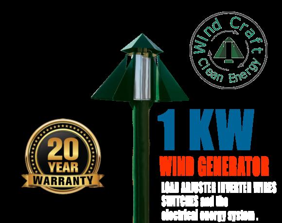 Wind Turbine 1kW