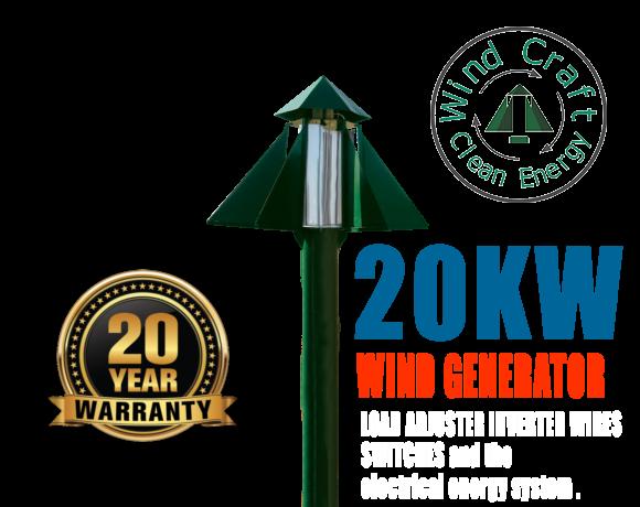 Wind Turbine 20 kW