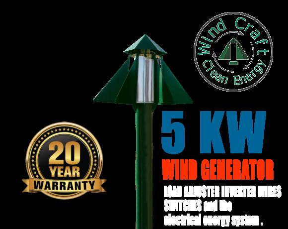 Wind Turbine 5 kW