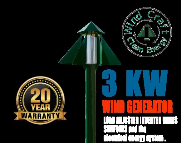 Wind Turbine 3 kW