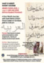 arabic (1).png