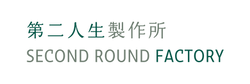 R2F_logo_2color_nameonly.png