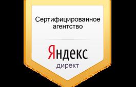 sertifikat_yandex-380x245.png
