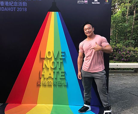 #lovenothate #idahot #hk #🏳️‍🌈 #gender