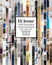 HI Home Портфолио №152 июль2019г.