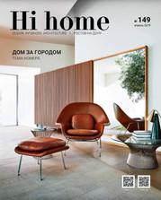 Hi home №149 апрель 2019
