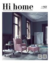 HI Home №143 сентябрь 2018