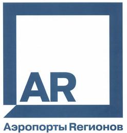 """Конкурс на проектирование аэропорта """"Платов"""""""